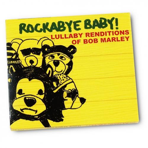 Berceuses pour bébé : Bob Marley